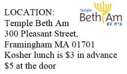Temple Beth Am 300 Pleasant Street, Framingham MA 01701