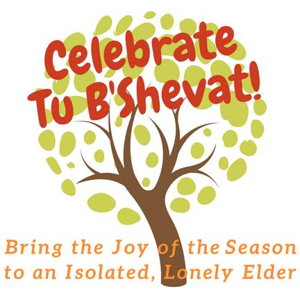 Celebrate Tu B'Shevat (1)